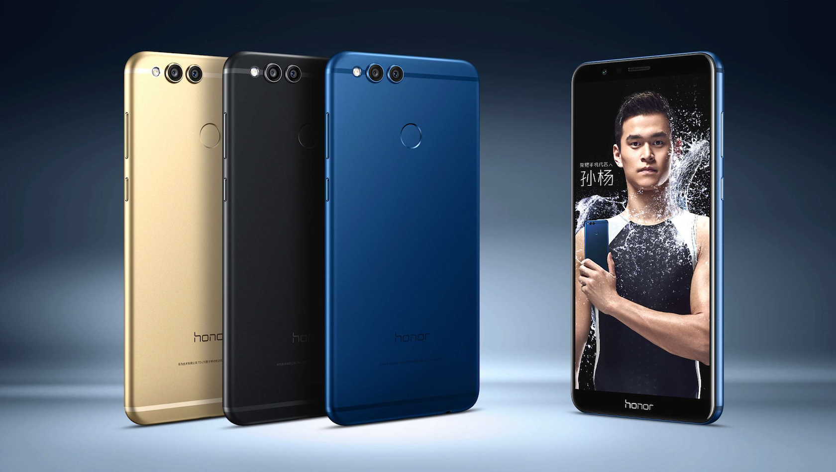 Honor 7x un grand cran pour un smartphone abordable for Photo ecran honor 7