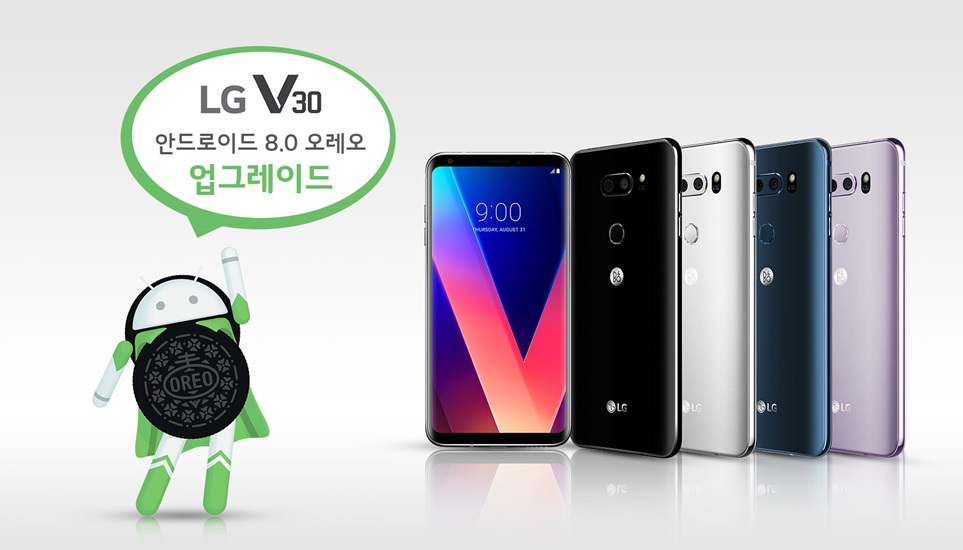 Android Oreo disponible sur le OnePlus 5 et le LG V30