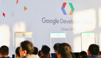 Google China Center
