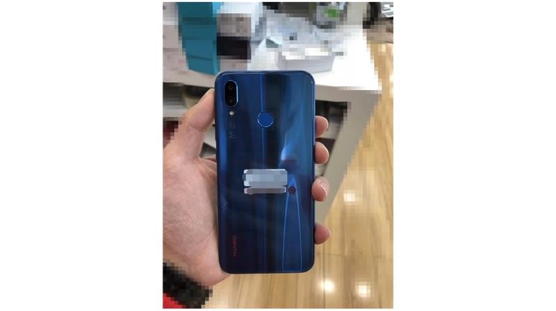 Huawei P20, P20 Pro, P20 Lite