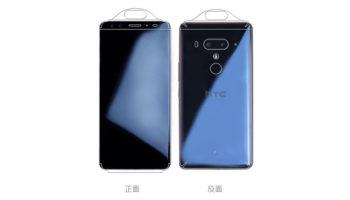 HTC-U12-4