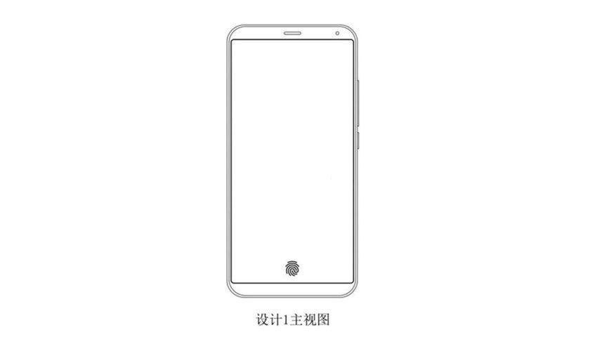Meizu-In-Screen-Fingerprint-Sensor-2