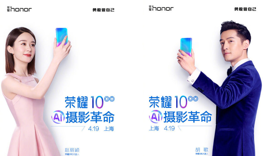 honor-10-weibo-event