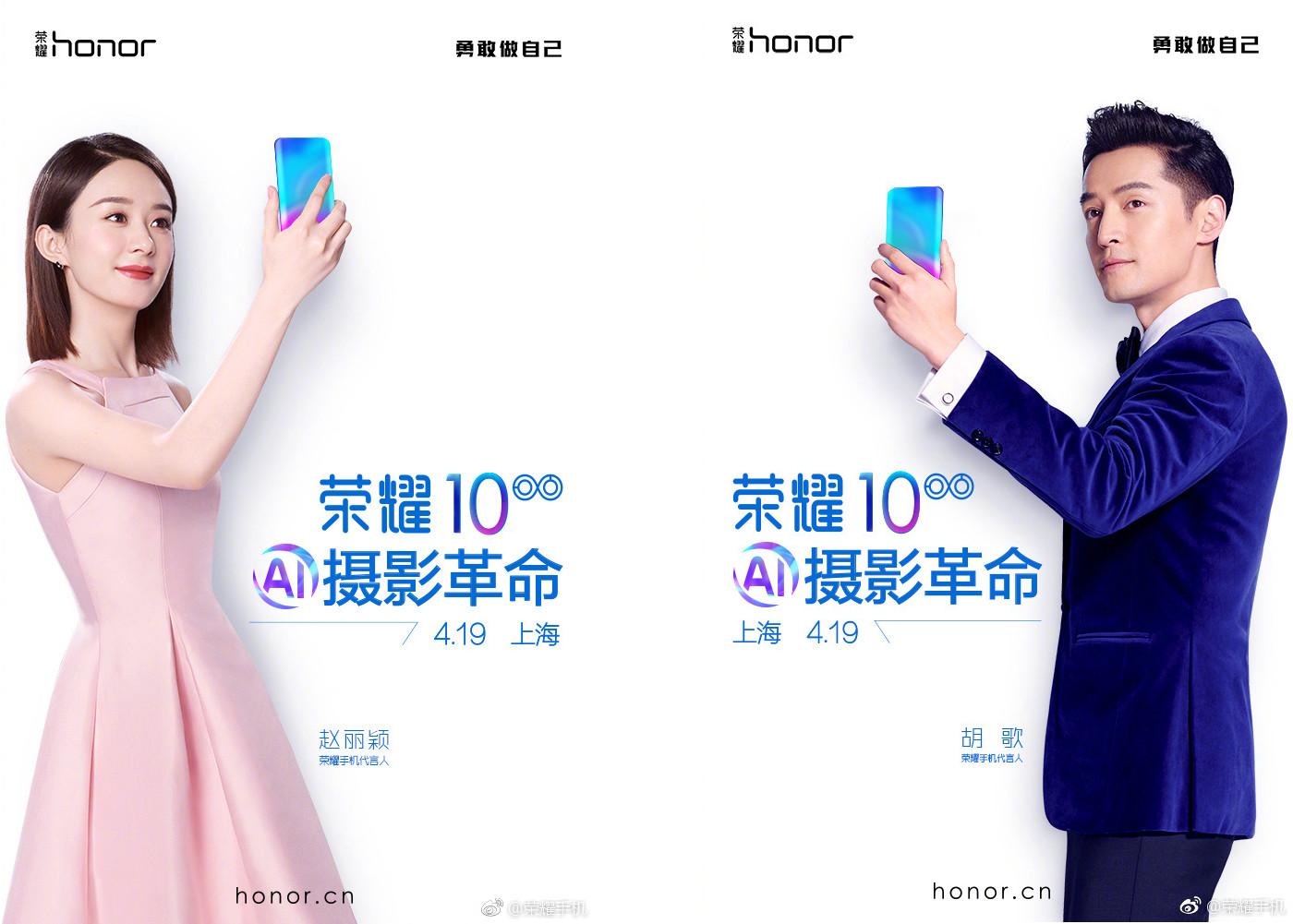 Honor 10 : un aperçu du dos brillant du smartphone