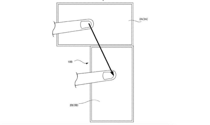 nintendo-depose-brevet-ecrans-separes-capables-communiquer