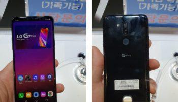 LG-G7-ThinQ-Live-images