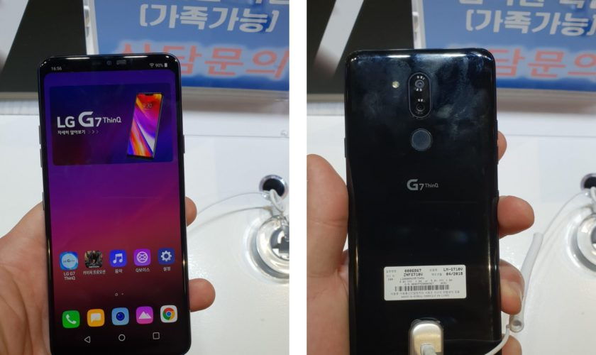 LG-G7-ThinQ-Live-images