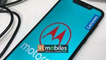 Motorola-One-Power-live-image copie