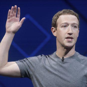 Facebook Event, San Jose, USA – 18 Apr 2017