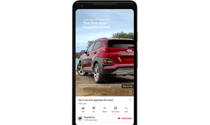youtube-ads-vertical