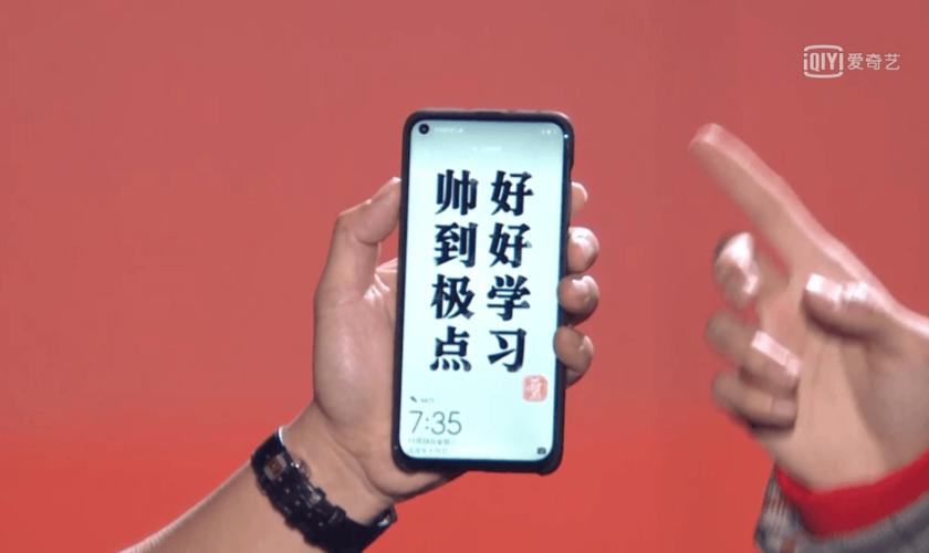 Huawei-Nova-4-1543410791-0-6