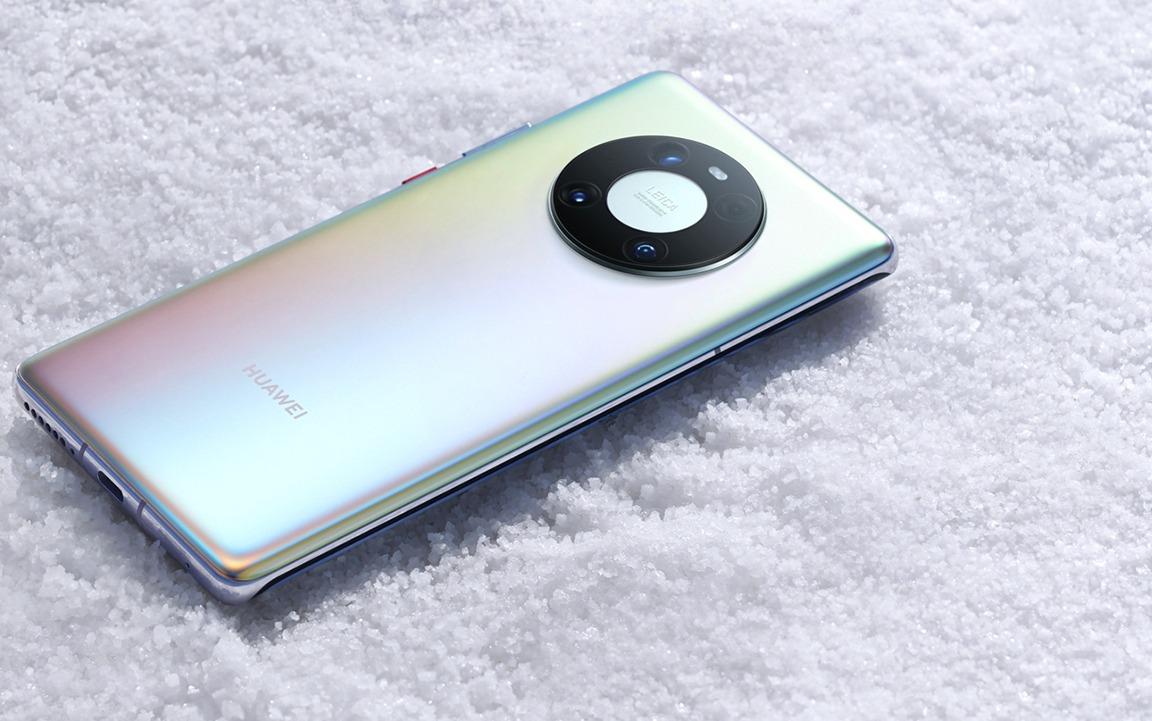 Huawei Mate 40 Pro : les précommandes sont ouvertes